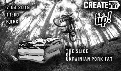 Эндуро покатушка The Slice of Ukrainian Pork Fat